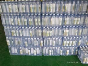 瓶装水定制